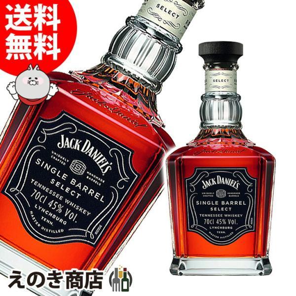ジャックダニエルシングルバレル700mlテネシーアメリカンウイスキー45度並行輸入品