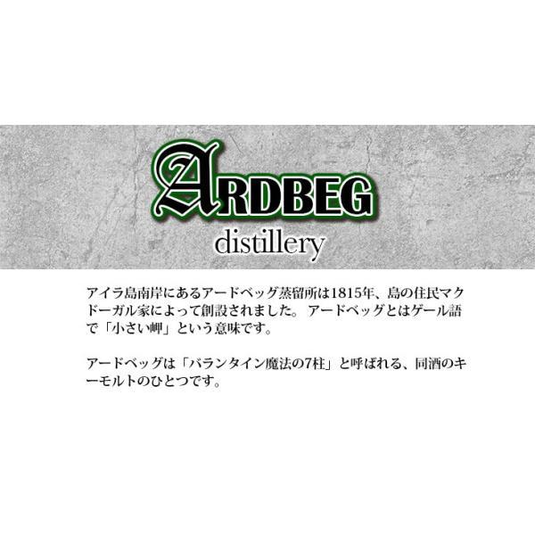 送料無料 アードベッグ アン オー 700ml シングルモルト スコッチ ウイスキー 洋酒 46.6度 正規品 箱入 アードベック|enokishouten|02