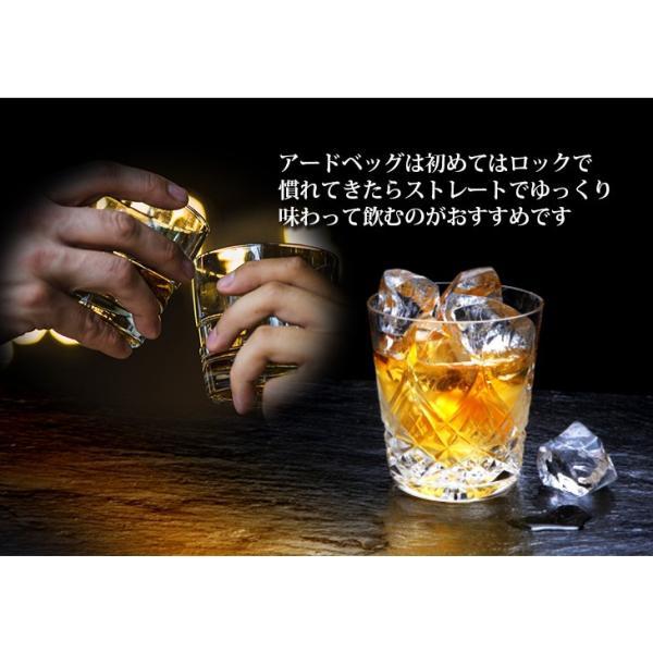 送料無料 アードベッグ アン オー 700ml シングルモルト スコッチ ウイスキー 洋酒 46.6度 正規品 箱入 アードベック|enokishouten|04