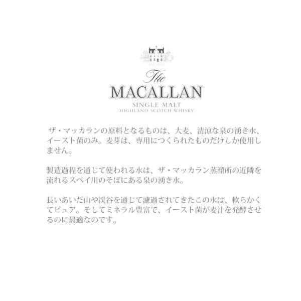 送料無料 ザ マッカラン 12年 700ml シングルモルト スコッチ ウイスキー 洋酒 40度 正規品 箱付 enokishouten 02
