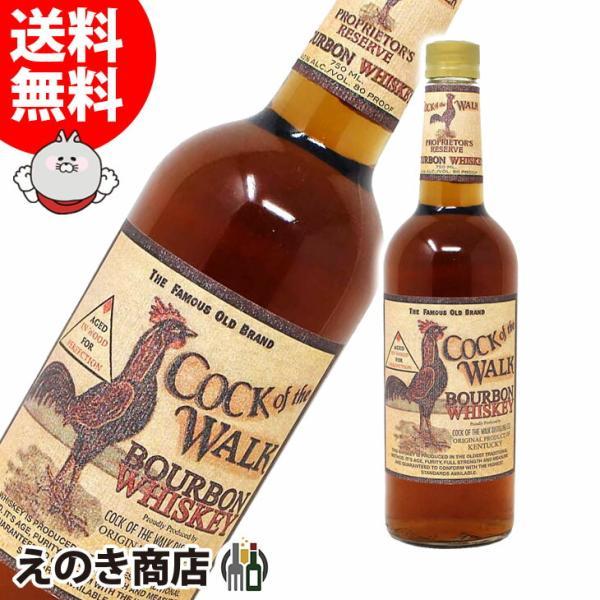 5のつく日キャンペーン コック オブ ザ ウォーク 750ml バーボン ウイスキー 40度 並行輸入品 箱なし