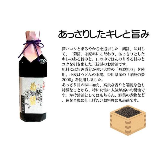 送料無料 ヤマロク 菊醤 500ml 国産 こいくち醤油|enokishouten|03