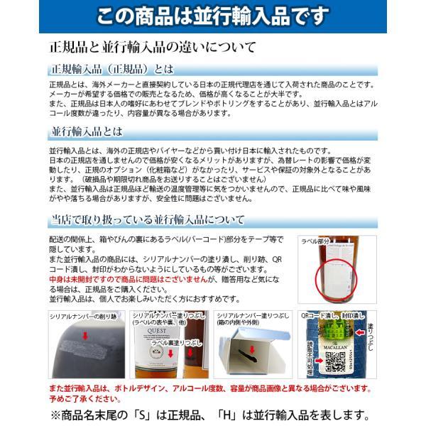 送料無料 クルボアジェVSOP 700ml ブランデー コニャック 40度 並行輸入品 箱付|enokishouten|04