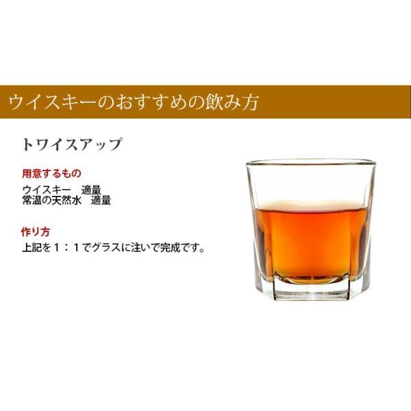送料無料 グレンドロナック 12年 オリジナル オールシェリー 700ml シングルモルト スコッチ ウイスキー 洋酒 43度 並行輸入品|enokishouten|05