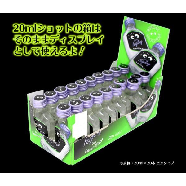 送料無料 クライナーファイグリング オリジナル 小瓶 20ml×20本 リキュール お酒 20度 正規品 いちぢく イチジク enokishouten 03