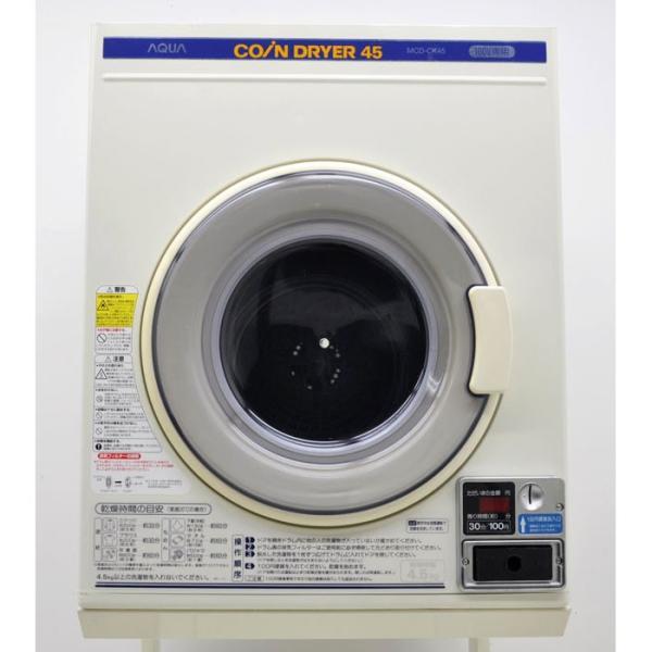 機 洗濯 業務 用