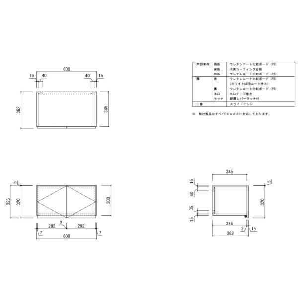浅型吊戸棚KLH-600Fプラス 高級感のある鏡面スノーホワイト色W600×D362×H300+25mm消臭コーティング背板採用 耐震レバーラッチ付(エリア限定配送無料) ensin 04