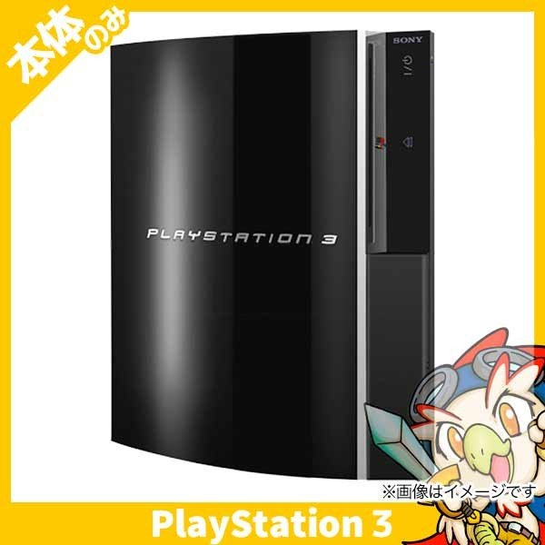 PlayStation3本体 60GBの画像