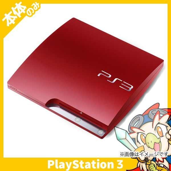 PlayStation3本体 320GB スカーレットレッドの画像