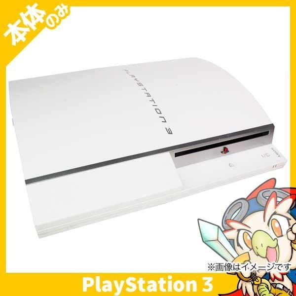 PlayStation3本体 80GB セラミックホワイトの画像