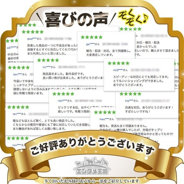 Wii クラシックコントローラー PRO 周辺機器 コントローラー 選べる2色 中古 送料無料 entameoukoku 04
