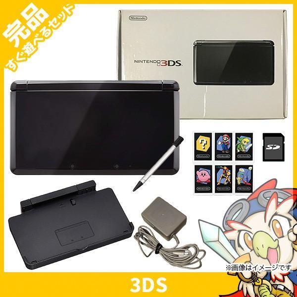 3DS ニンテンドー3DS 本体 完品 クリアブラック 中古 送料無料|entameoukoku