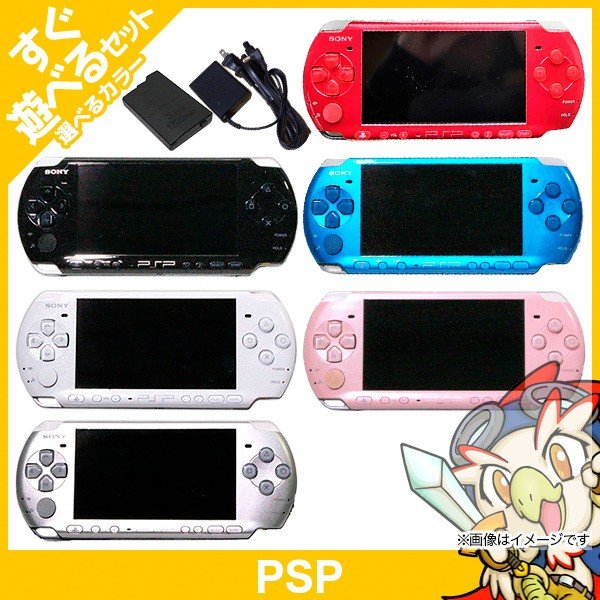 PSP-3000 プレイステーション・ポータブル 本体 すぐ遊べるセット 選べる6色 PlayStationPortable SONY ソニー 中古 送料無料|entameoukoku