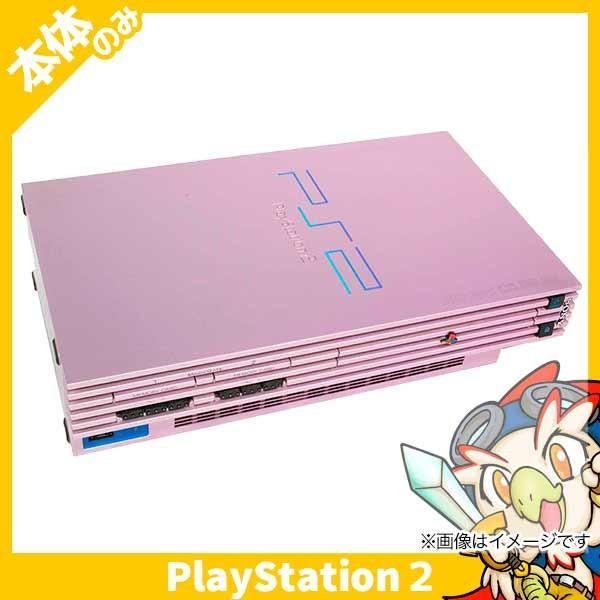 PlayStation2本体SCPH-50000SA(SAKURA・PS2本体)の画像