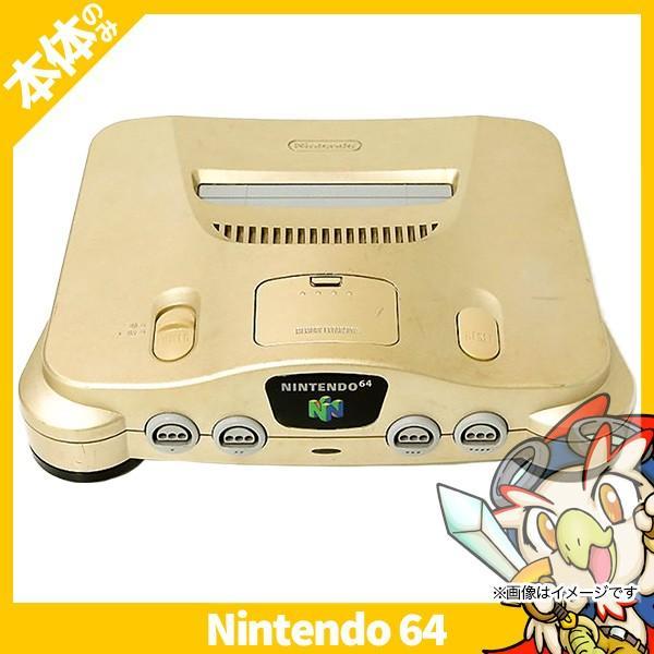 NINTENDO64 ゴールドの画像
