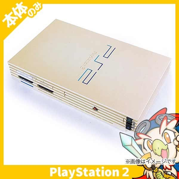 PlayStation2本体SCPH-50000PW(PS2本体)の画像