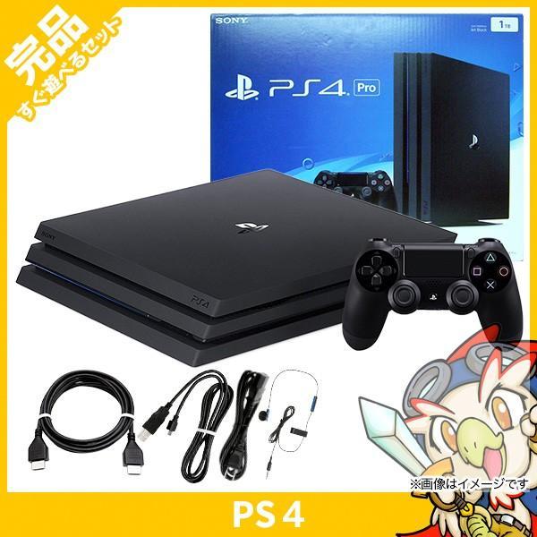 PS4 Pro ジェット・ブラック 1TB (CUH-7000BB01) 本体 完品 PlayStation4 SONY ソニー 中古 送料無料|entameoukoku