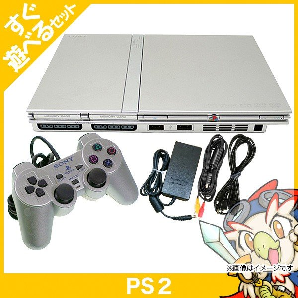 PlayStation2本体SCPH-79000SS(PS2本体)の画像