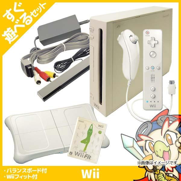遊んでダイエット Wii Fit バランスボード Wii 本体 お得セット 中古 送料無料 entameoukoku