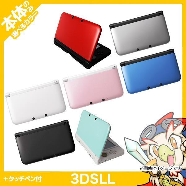 3DSLL 本体のみ タッチペン付き 選べる 7色 ニンテンドー3DSLL 中古 送料無料|entameoukoku
