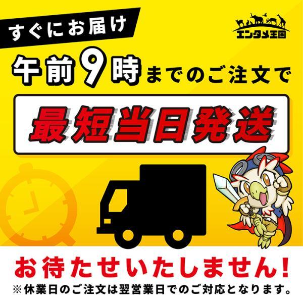 3DSLL 本体のみ タッチペン付き 選べる 7色 ニンテンドー3DSLL 中古 送料無料|entameoukoku|12