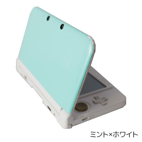 3DSLL 本体のみ タッチペン付き 選べる 7色 ニンテンドー3DSLL 中古 送料無料|entameoukoku|08