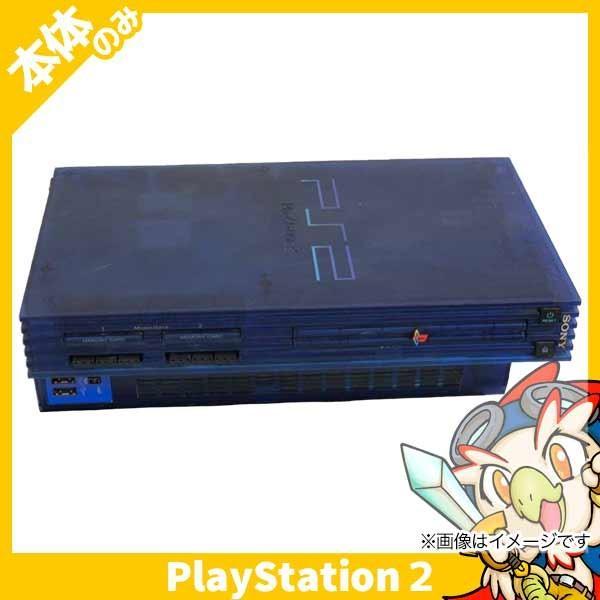 PlayStation2本体SCPH-37000L オーシャン・ブルー(スケルトンPS2本体)の画像