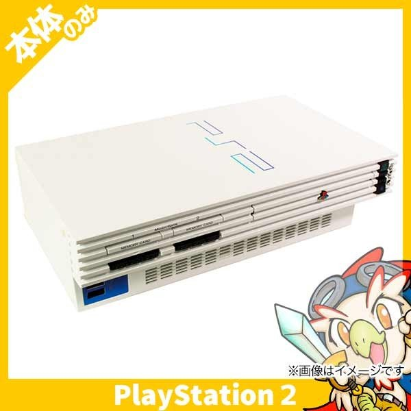 PlayStation2本体SCPH-50000CW(PS2本体)の画像