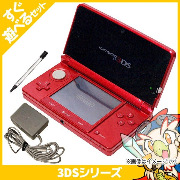 3DS  本体 ニンテンドー3DS 中古 充電器 タッチペン セット すぐ遊べるセット|entameoukoku|04