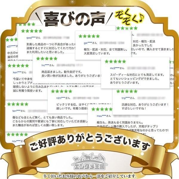 3DS ニンテンドー3DS 本体 タッチペン付き コスモブラック 中古 送料無料|entameoukoku|04