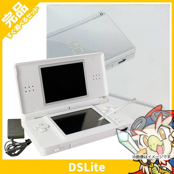 DSLite ニンテンドーDS Lite クリスタルホワイトUSG-S-WA 本体 完品 外箱付き Nintendo 任天堂 ニンテンドー 中古 送料無料|entameoukoku