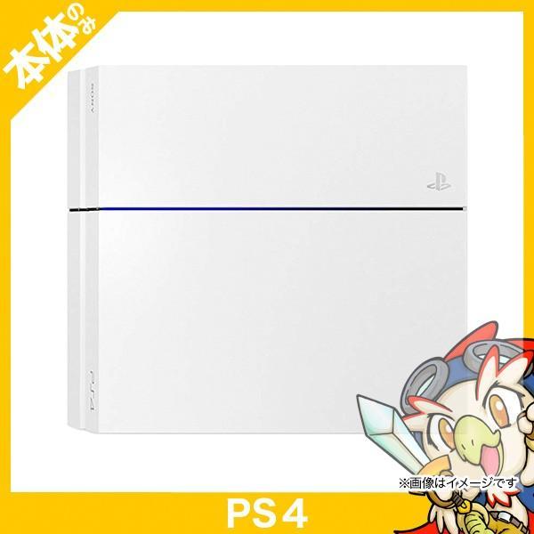 PlayStation4 HDD 500GB グレイシャー・ホワイト CUH-1200AB02の画像