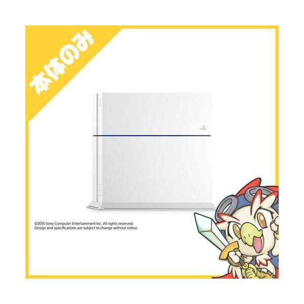 PS4 プレステ4 プレイステーション4 グレイシャー・ホワイト (CUH-1200AB02) 本体のみ 本体単品 PlayStation4 SONY ソニー 中古|entameoukoku|02