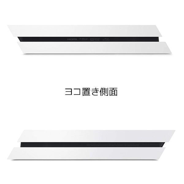 PS4 プレステ4 プレイステーション4 グレイシャー・ホワイト (CUH-1200AB02) 本体のみ 本体単品 PlayStation4 SONY ソニー 中古|entameoukoku|04