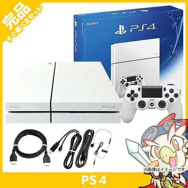 PS4 プレステ4 プレイステーション4 グレイシャー・ホワイト (CUH-1200AB02) 本体 完品 外箱付き PlayStation4 SONY ソニー 中古 送料無料|entameoukoku