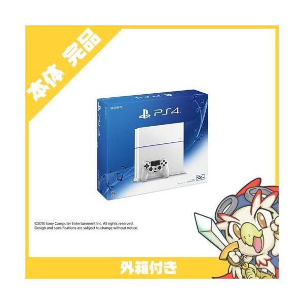 PS4 プレステ4 プレイステーション4 グレイシャー・ホワイト (CUH-1200AB02) 本体 完品 外箱付き PlayStation4 SONY ソニー 中古 送料無料|entameoukoku|02