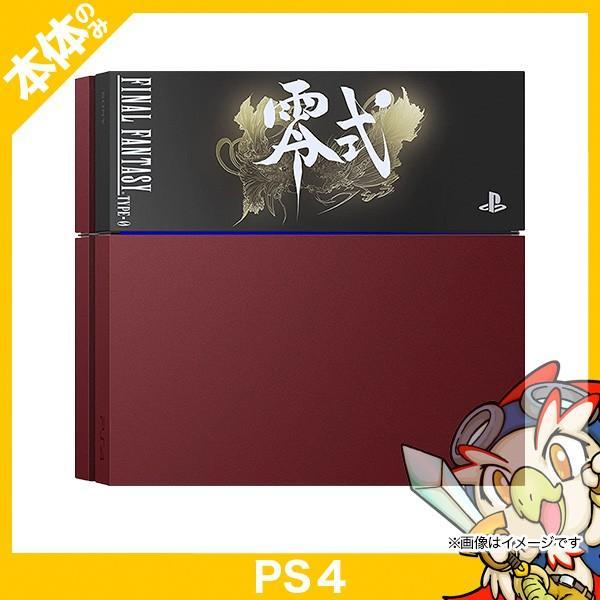 PlayStation4 HDD 500GB FINAL FANTASY 零式 HD 朱雀エディション CUHJ-10008の画像