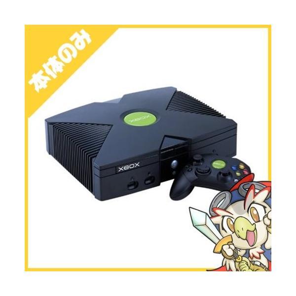 Xboxの画像