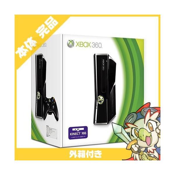 Xbox 360 250GB 本体 完品 外箱付き マイクロソフト 中古 送料無料|entameoukoku|02