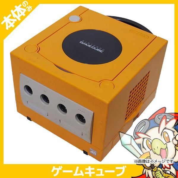 NINTENDO GAMECUBE オレンジの画像