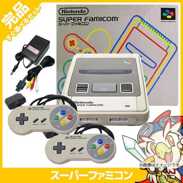 スーパーファミコン 本体 完品 外箱付き Nintendo 任天堂 ニンテンドー 中古 送料無料 entameoukoku