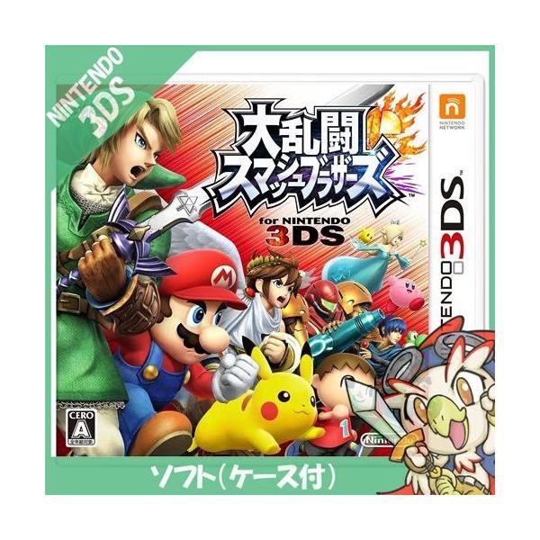 3DS スマブラ 大乱闘 スマッシュブラザーズ ソフト ニンテンドー 任天堂 NINTENDO 中古 送料無料 entameoukoku