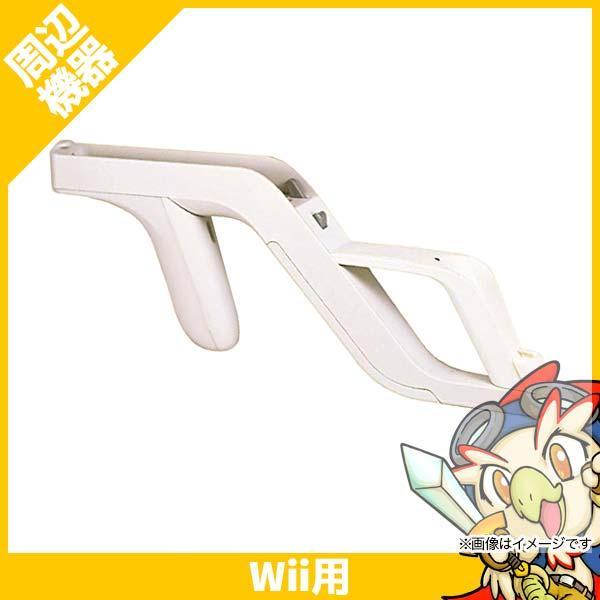 Wii ニンテンドーWii Wii ザッパー 周辺機器 Nintendo 任天堂 ニンテンドー 中古 送料無料|entameoukoku