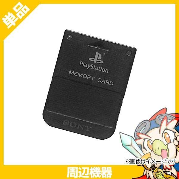 PS プレステ プレイステーション メモリーカード ブラック PS 周辺機器 PlayStation SONY ソニー 中古 送料無料|entameoukoku