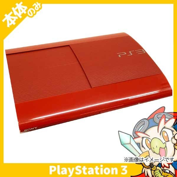 PlayStation3本体 250GB ガーネット・レッドの画像