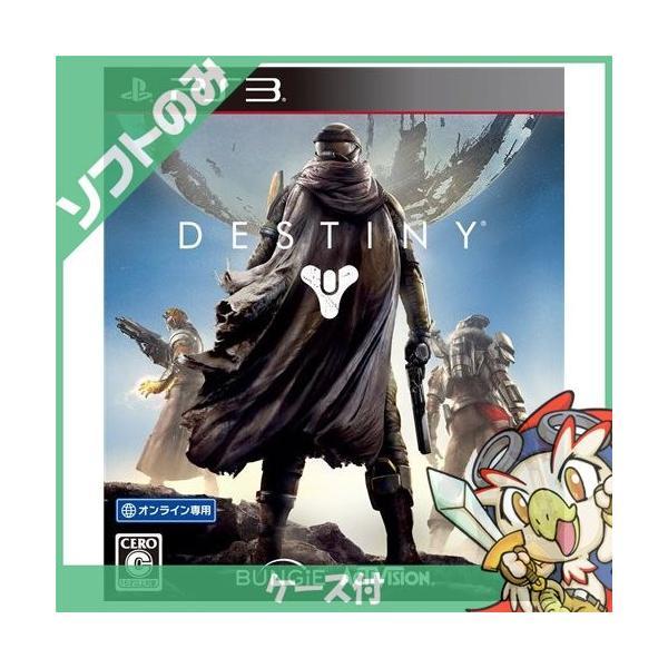 PS3 プレステ3 プレイステーション3 Destiny ディスティニー ソフト ケースあり PlayStation3 SONY ソニー 中古 送料無料|entameoukoku
