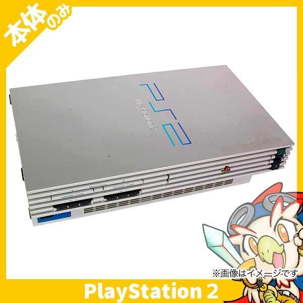 PlayStation2 サテンシルバー・トイザらス限定の画像