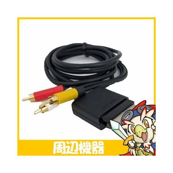 XBOX360 コンポジット AV ケーブル 周辺機器 のみ 中古 送料無料|entameoukoku
