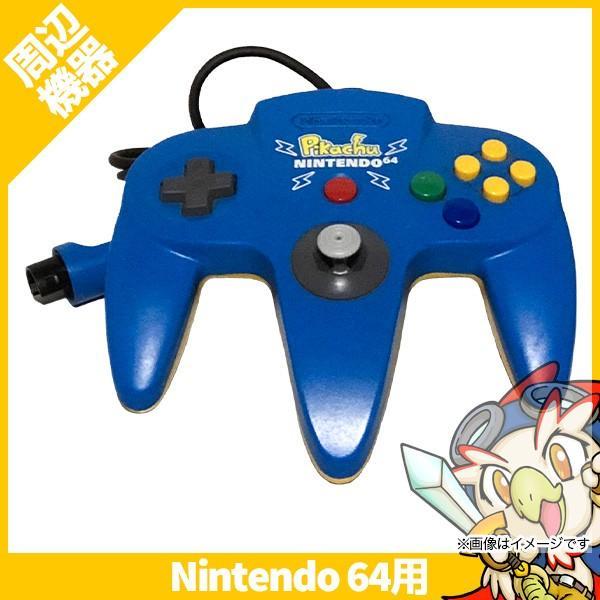 ブルー・ピカチュウN64コントローラ N64の画像