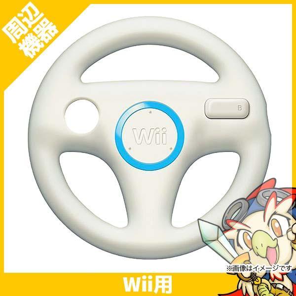 Wiiハンドル RVL-024の画像